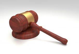 ציוד של בית דין